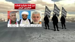 """الموصل..بين مطرقة """"داعش"""" وسندان """"الحشد الشعبي""""؟"""