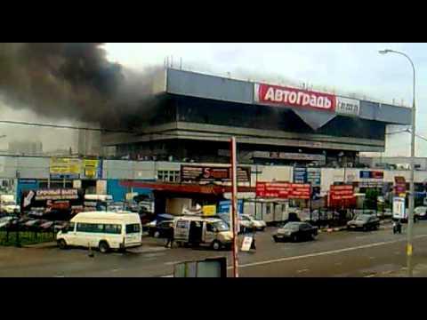 Пожар на Варшавском техцентре