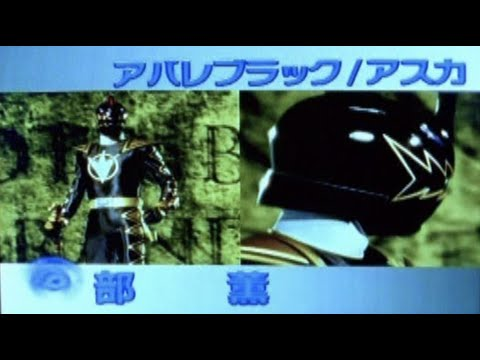 Top 5 Super Sentai References in Power Rangers
