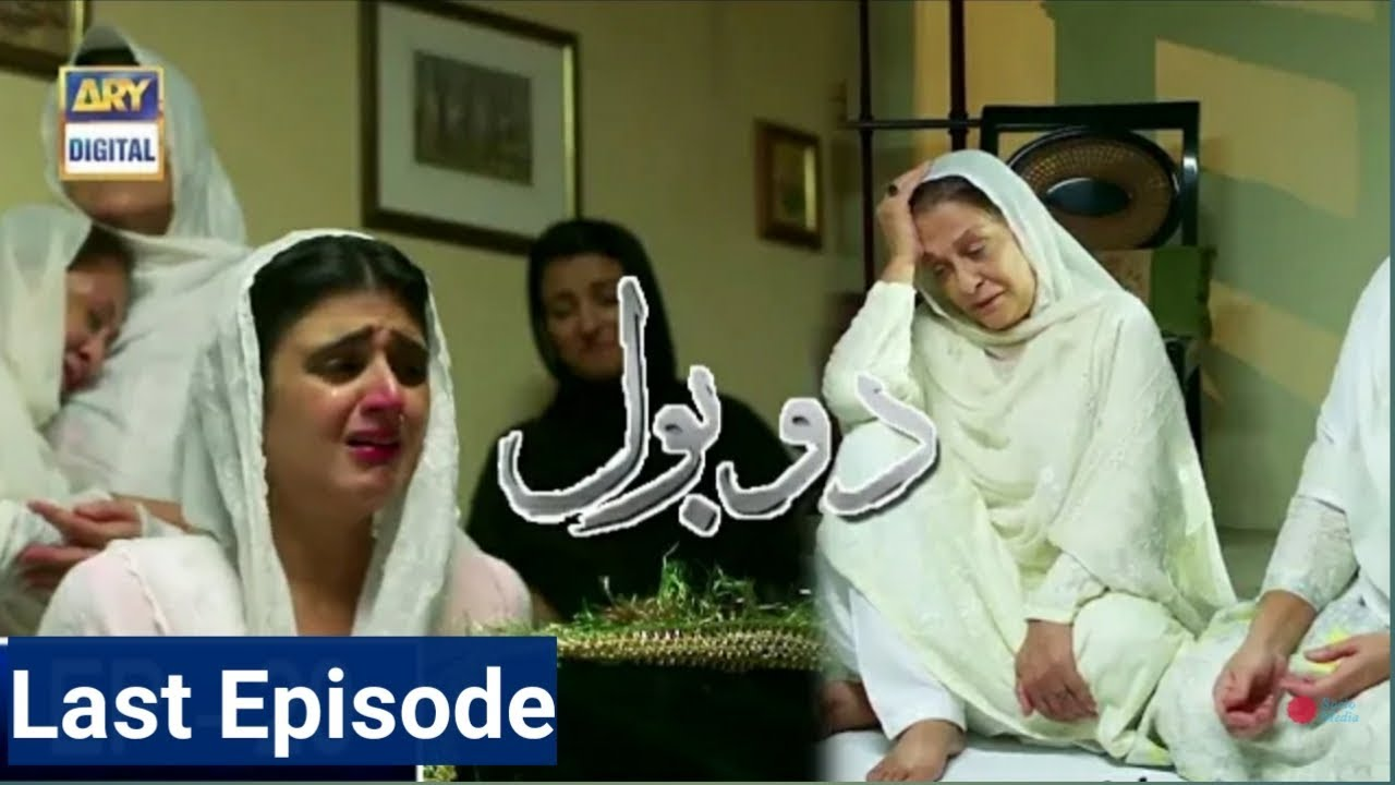 Do Bol Last Episode Promo Ary Digital Drama | Do Bol New Teaser