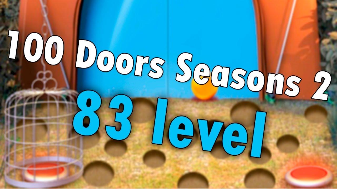 игры 100 doors