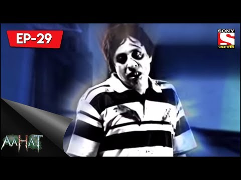 Aahat - 4 - আহত (Bengali) Ep 29 - The Number Game