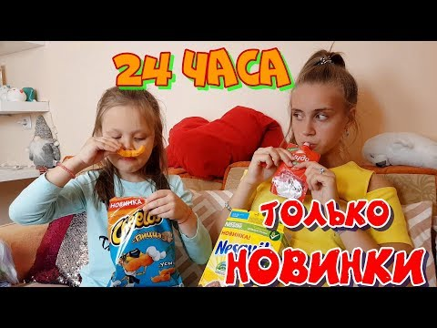 24 ЧАСА ПОКУПАЕМ