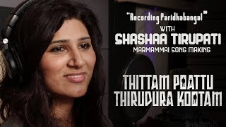 """Recording Paridhabangal"" with Shashaa Tirupati - MARMAMAAI | Thittam Poattu Thirudura Kootam"