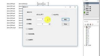 Web Hmi 增加 Modbus Tcp Server | MP3IKON TK