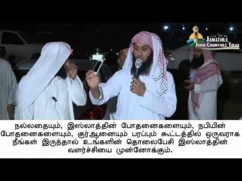 இஸ்லாமும் இன்றைய வாலிபர்களும் Tamil Islamic Short Film Way to Paradise Class