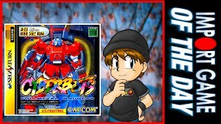 Import Game of the Day | Cyberbots (Sega Saturn)