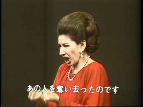 Maria Callas & Guiseppe di Stefano Tokyo 1974