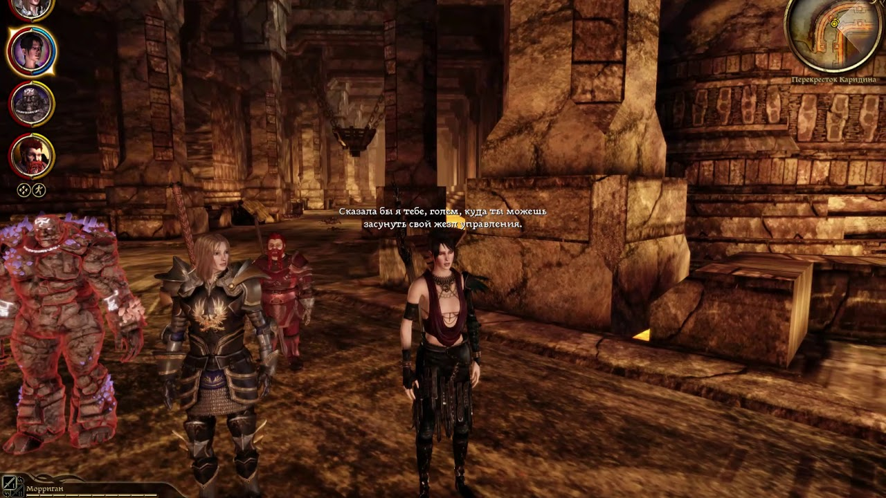Dragon age origins flirten