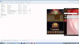 [Path of Exile] Как повысить производительность игры(, 2015-08-06T09:48:43.000Z)