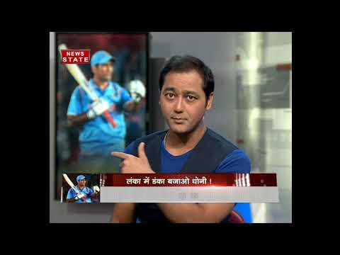 We will look at alternatives if Dhoni doesn't deliver: MSK Prasad