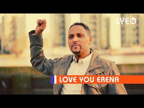 LYE.tv - Hani Mihreteab - Embi Bel | እምቢ በል - New Eritrean Music 2019