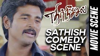 Ethir Neechal - Sathish Comedy Scene | Sivakarthikeyan | Priya Anand | Nandita | Anirudh