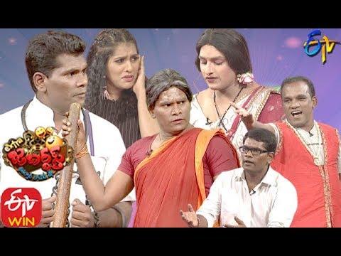 Chammak Chandra Top 10 Performance | Extra Jabardasth | ETV Telugu