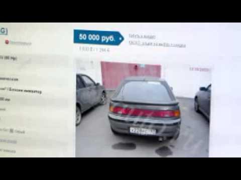 Продажа б у ВАЗ на Авито Белорецк - YouTube