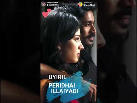 uyire uyire song#Cute whatsapp status#tamil whatsapp status#love whatsapp
