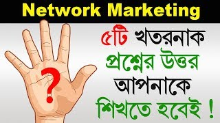 Answering 5 Critical Questions in Network Marketing | Network marketing success