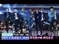 엑소 EXO Full Ver. 전야 + 코코밥 +  파워,부산원아페 개막공연@181020