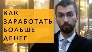 Метод. Как заработать хорошие деньги в казино Вулкан. 4000 рублей в день-это реально!