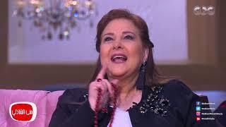 بالفيديو- دلال عبد العزيز تكشف سبب تسمية دنيا سمير غانم بهذا الاسم