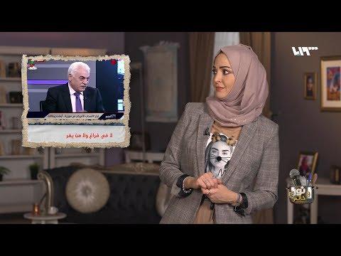 هل يوجد فراغ في سوريا ؟   نور خانم