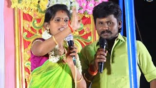 Senthil Ganesh Rajalakshmi in kovagara machanum illa song | செந்தில் கணேஷ் இராஜா லட்சுமி பாடிய சாங்