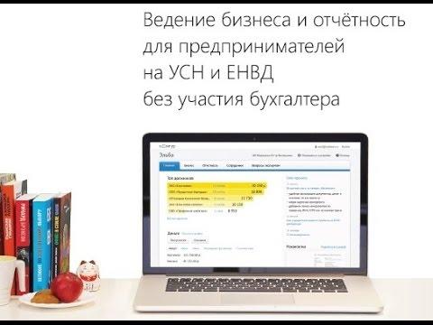 Бизнес в интернете бухгалтерия форма заявления о регистрации ип рб