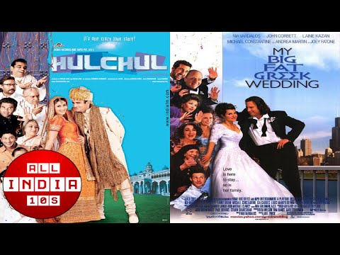 10 Copied Bollywood Movie Posters