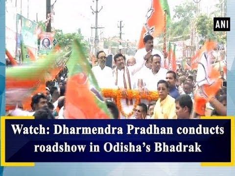 Watch: Dharmendra Pradhan conducts roadshow in Odisha's Bhadrak - #Odisha News