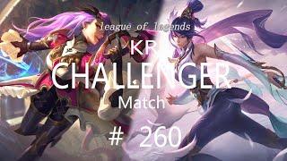 Korea Challenger Match #260/LO…