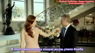 Прилив (Med cezir) - 1-ый трейлер с русскими субтитрами