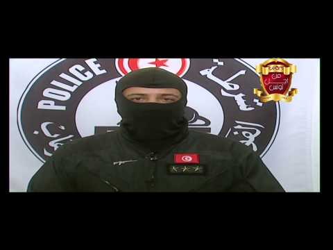 14 janvier 2011 tunisie 7 HD