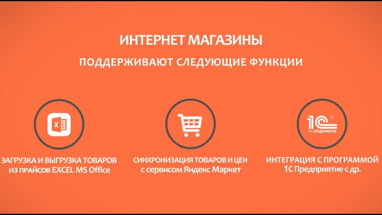 Купить Eco Slim (Эко Слим) со скидкой. Проверенные интернет .