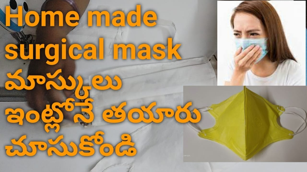 HOME MADE SERGICAL MASK | HOW  TO MAKE CORONA VIRUS MASK IN EASY AND SIMPLE