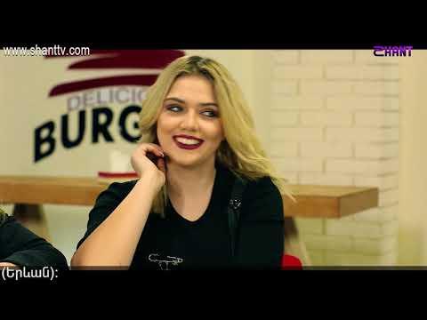 Էլենի օրագիրը 2/Eleni Oragir 2 - Սերիա 119