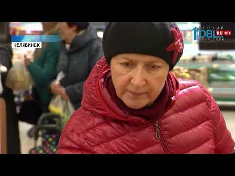 В Челябинске активизировались черри-пикеры