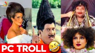 வடிவேலுவை Copy அடித்த Priyanka Chopra | Deepika, Ranveer | Lockdown, Latest Tamil News