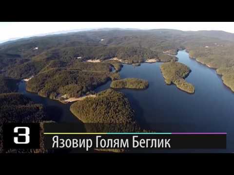 7 те най красиви язовира в Родопите! VBOX7 1