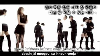 I Need A Girl   Karaoke Instrumental   Taeyang