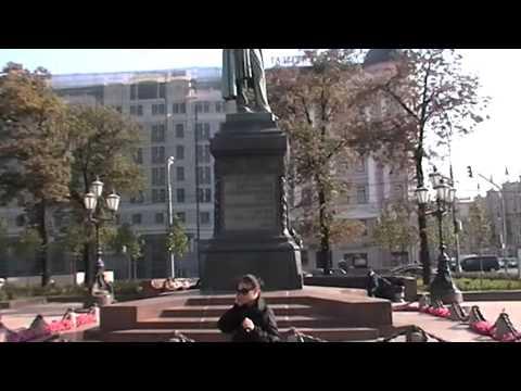 Памятник А.С. Пушкину в Ханты-Мансийске.