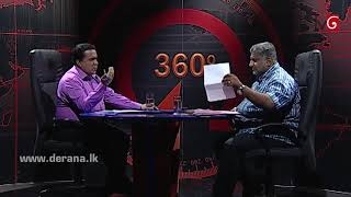 360 with Prasanna Ranatunga ( 26-02-2018 ) Thumbnail