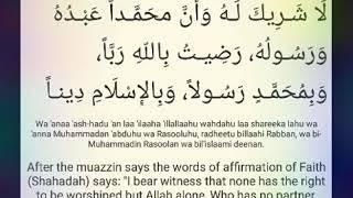 Video Azaan k baad ki dua. Hisnul muslim Mo'min ka Hathyaar . download MP3, 3GP, MP4, WEBM, AVI, FLV Juni 2018