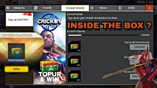 TOPUP AND WIN CRICKET WORLDCUP BOX |NEW TOPUP EVENT IN FREE FIRE |BIG SURPRISE GIFT |CULTOFRONIN