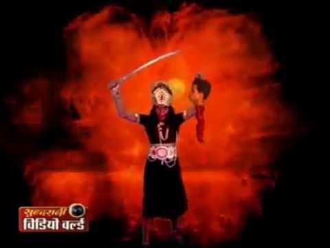 Mor Kali Mai - Jai Mahakali Jai Khapparwali - Pandit Laxmi Narayan - Chhattisgarhi Devotional Song