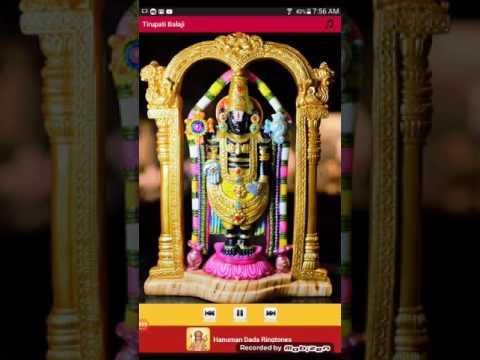 Tirupati Balaji Ringtone, try