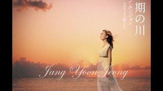 iTunes:https://itunes.apple.com/jp/album/zui-qino-chuan-yuenobeddo...