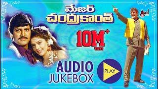 Major Chandrakanth| Full Songs JukeBox | Nadamuri Taraka Ramaravu,Jayasudha | K.Raghavendra Rao |