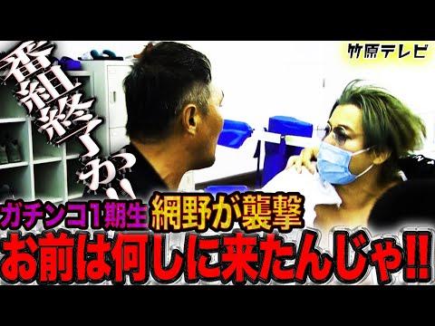 網野さんのYouTubeチャンネル https://www.youtube.com/channel/UCHs2dw6MWP7iBjY5dsmvCCQ/feed 日本人で初めてWBA世界ミドル級チャンピオンになった男。