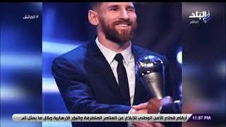 الماتش - « الجسد لا يرحم» ..تصريح مؤلم من ميسي بعد التتويج بجائزة أفضل لاعب في العالم