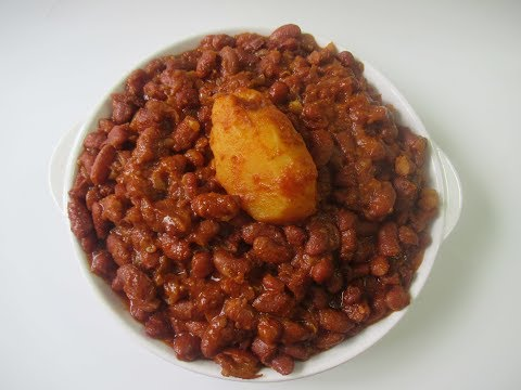 RED KIDNEY BEANS RECIPE- لوبیا